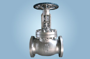 Globe Valves Supplier & Exporter