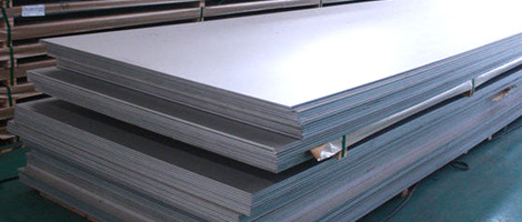 Carbon Steel Plates Manufacturer in India